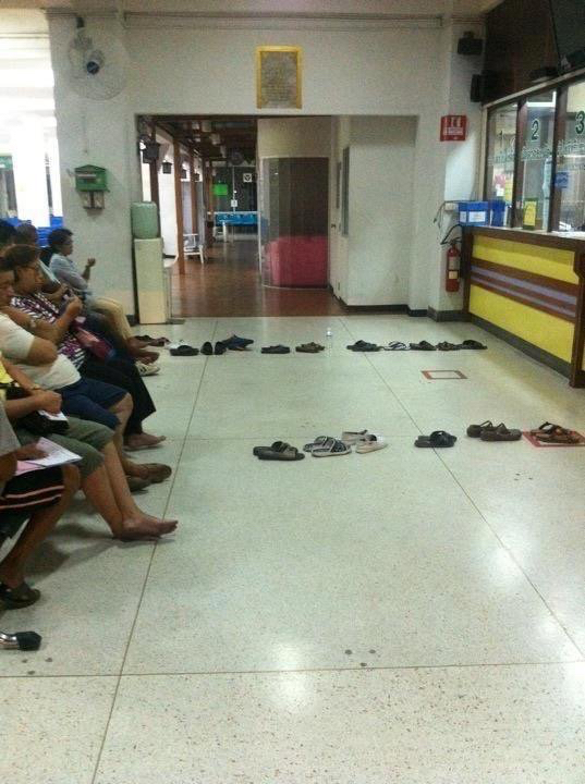 QueuingLevelThai