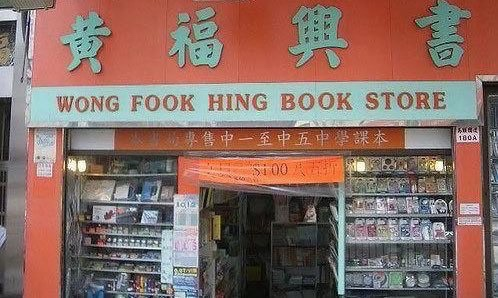 CannotFindThatBook