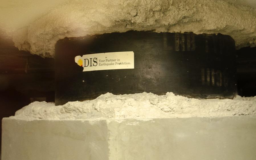 DSC 4531