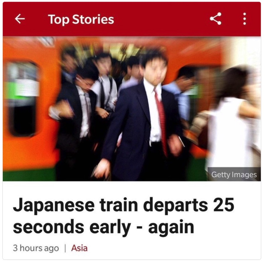 JapaneseTrains