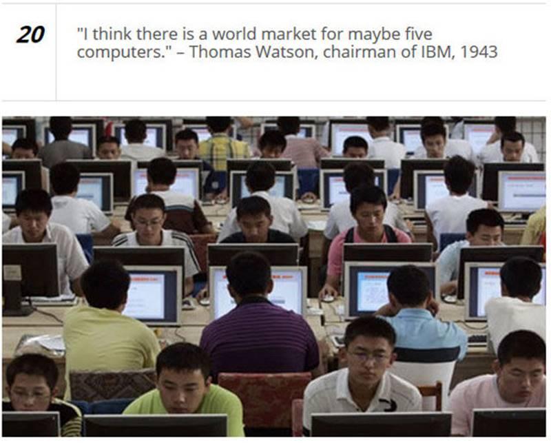 HowManyComputers